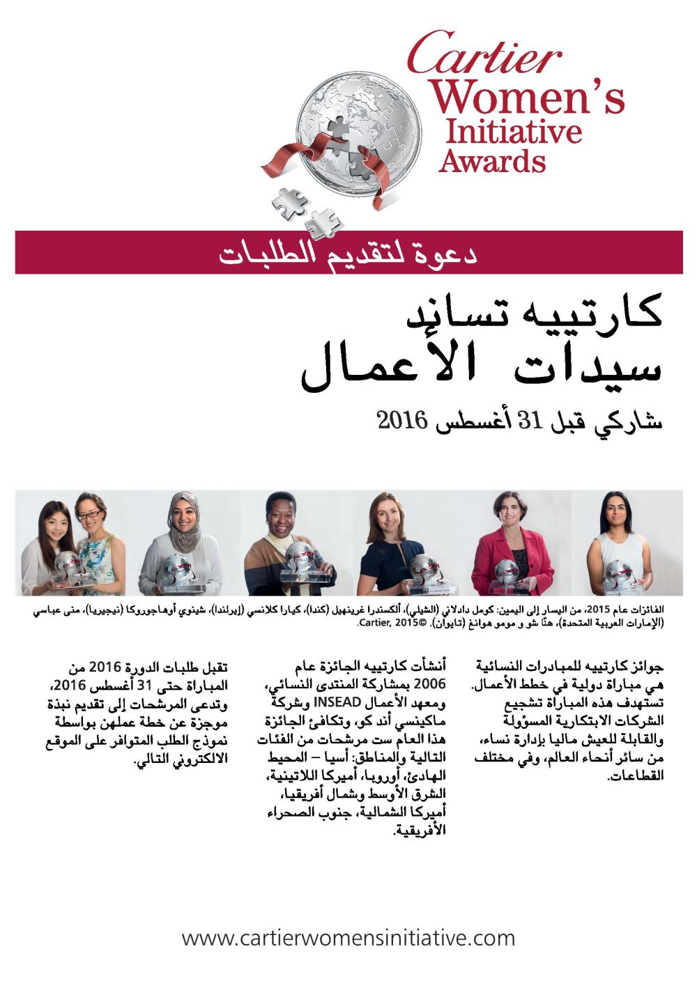 Brochure_Arab-page-001