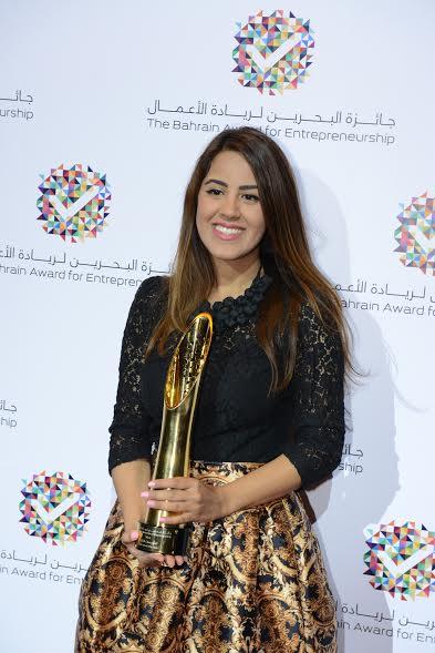وفاء العبيدات، الفائزة على جائزة البحرين لريادة الأعمال